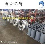 南京潜水搅拌机厂家QJB4/6-400/3-960
