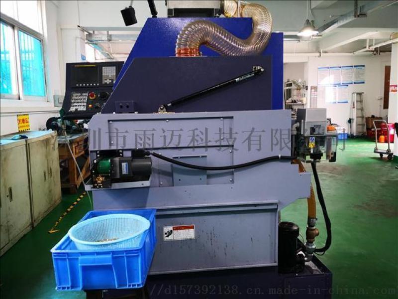 深圳鱼竿联轴器批量加工 石岩走心机加工厂