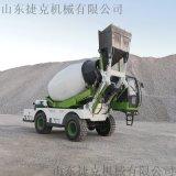 廣東3.5方小型混凝土攪拌車 廠房施工自上料攪拌車