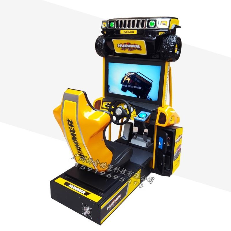 悍馬賽車遊戲機_大型投幣模擬機_大型動漫電玩城設備