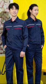 广州蓝色长袖工程装秋季蓝领工作服