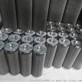 汽轮机液压油滤芯HPU-S100C