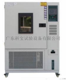 恒温恒湿试验箱 LED可程式恒温恒湿箱