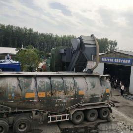 宁德集装箱粉煤灰卸料机 环保无扬尘散水泥拆箱卸灰机