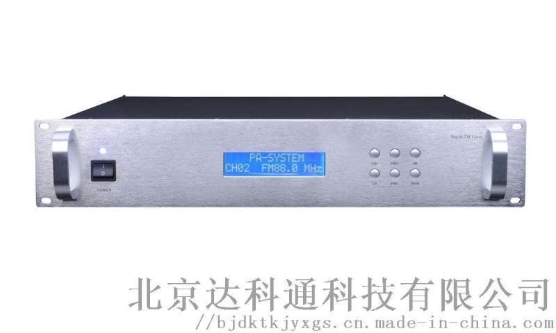 PA-6212 數控數位調諧器