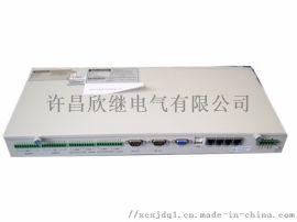 许继远动装置WYD-803A技术服务