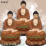 阿弥陀佛树脂佛像厂家寺庙佛像三宝佛像 释迦牟尼佛像