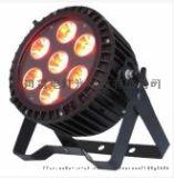 7顆LED防水帕燈高亮度,舞檯燈光,婚慶燈,戶外燈
