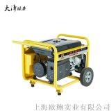大泽动力8kw开架汽油发电机TO9000ET