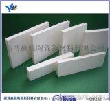 陶瓷襯板的施工方法 注意事項 用量計算