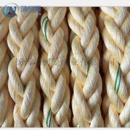 八股耐磨涤纶丙纶混合绳