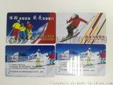 旅遊滑雪項目門票管理系統,滑雪場雪具租賃管理系統