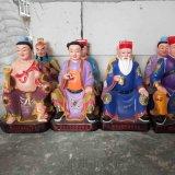 樹脂道教神像六十太歲 六十甲子神像 佛道家品牌