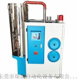 惠州三机一体除湿机,塑料除湿干燥机,工程料除湿机