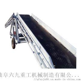 玉米装卸运输机 带式自动送料机LJ1爬坡输送机