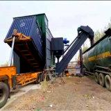 通畅集装箱卸灰机报价 干灰中转设备厂家 环保卸车机