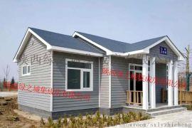 简单易装集装箱房屋安全环保可移动厕所房屋