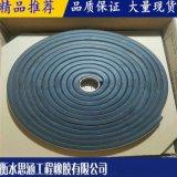 10*12mm腻子止水条 注浆管止水条 橡胶止水条