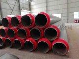 聚氨酯发泡保温;钢套钢蒸汽保温;集中供热保温钢管