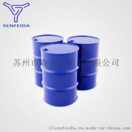 氯代叔丁烷 CAS 507-20-0
