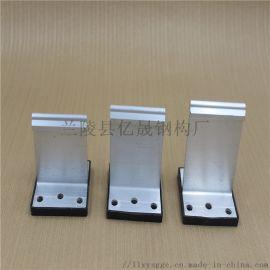 直立锁边铝镁锰屋面板支架亿晟铝镁锰板支座_公司工厂