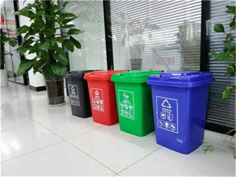 阿壩50升40升30升4色分類垃圾桶_垃圾桶廠家