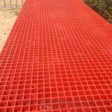 聚酯格栅板, 矩形聚酯格栅板生产厂家