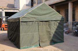 搭建型住人帐篷救灾抗洪防讯加厚帆布帐篷