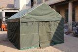 搭建型住人帳篷救災抗洪防訊加厚帆布帳篷