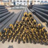 黑夹克螺旋保温钢管 DN25/32 预制直埋无缝保温钢管