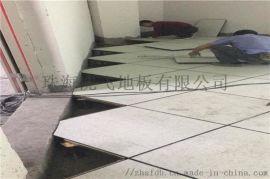 龙川沈飞地板 龙川防静电地板 十大质量品牌