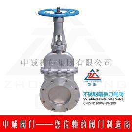 DMZ273H电液动暗杆刀型闸阀,刀闸阀厂家