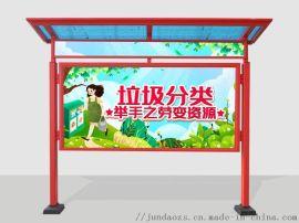 幼儿园门口宣传栏厂家直销/学校宣传栏图片