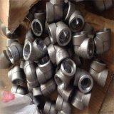 对焊接支台 碳钢接管座 合金接管座