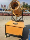 渭南雾炮机, 哪里有卖雾炮机13572886989