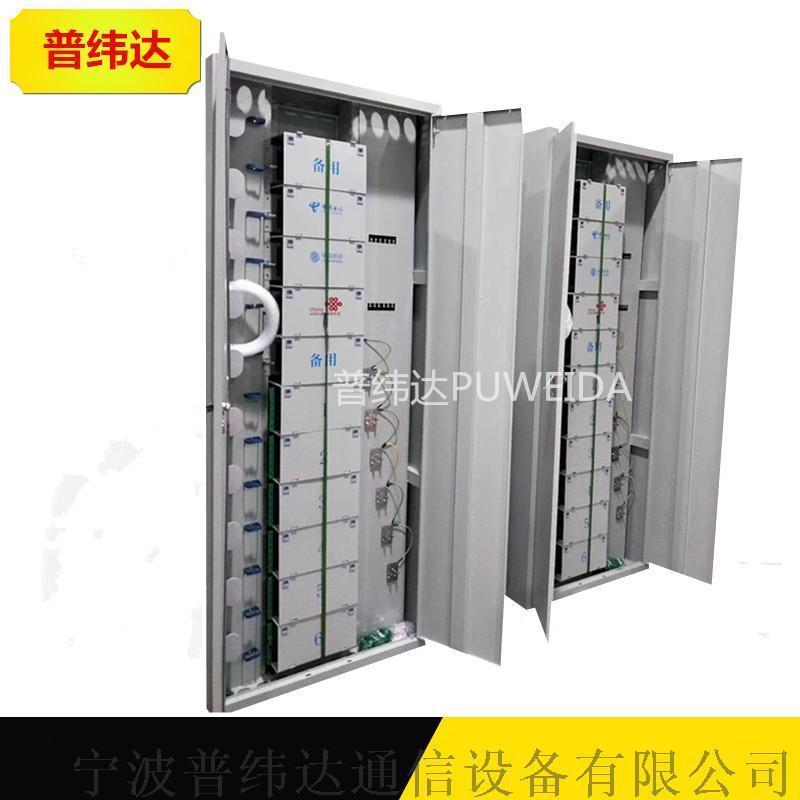 144芯光纤配线柜厂家直供