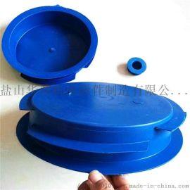 塑料管帽外帽 塑料管帽内帽  水管专用管帽