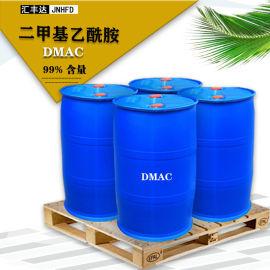 供N, N-二甲基乙酰胺 国标DMAC厂家直销