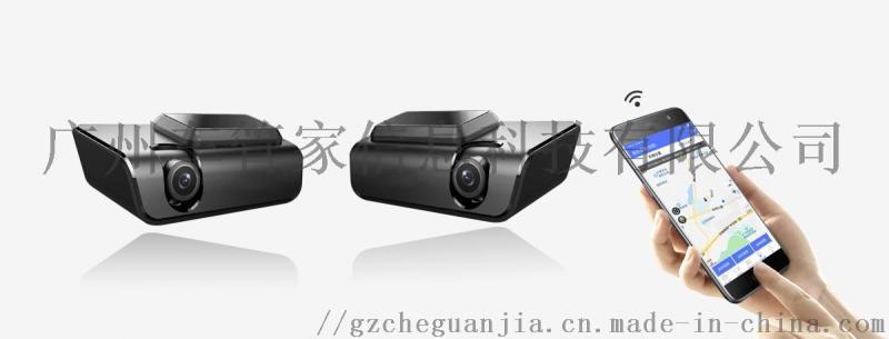 衡阳研发4GA高清行车记录仪为金华车队提供解决方案