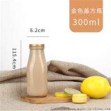 碳酸飲料玻璃瓶生產廠家