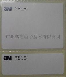 3M7815不干胶哑白追踪耐久性标签