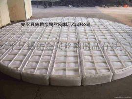 聚丙烯丝网除沫器 PP材质丝网除雾器常温使用