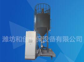 粉末活性炭投加装置主要组成结构