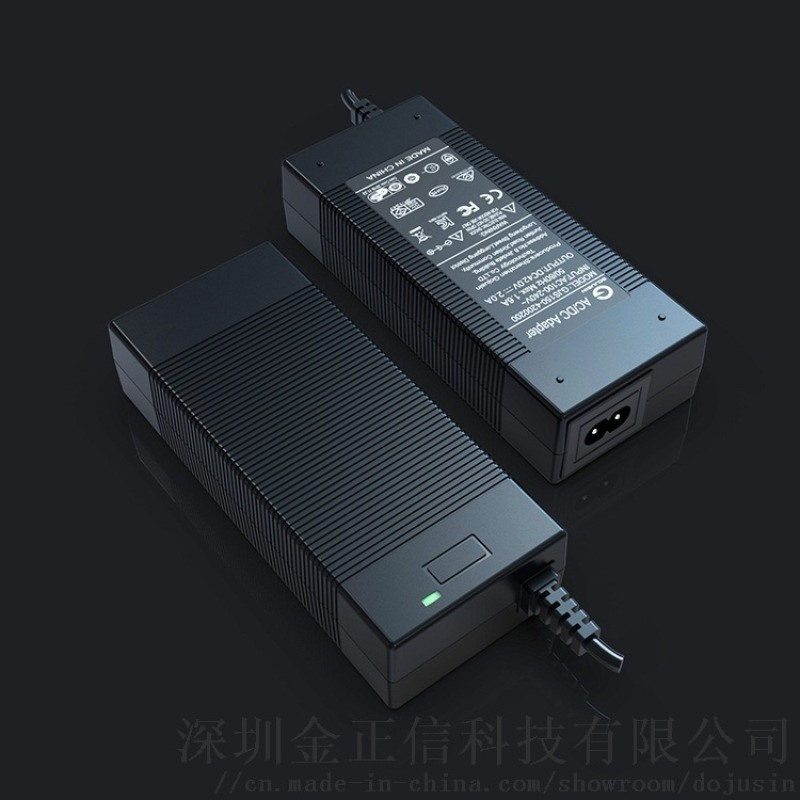21V4A锂电池组充电器 5串电池组充电器