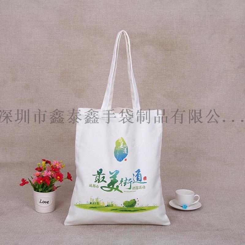 厂家生产定制环保帆布棉布礼品袋