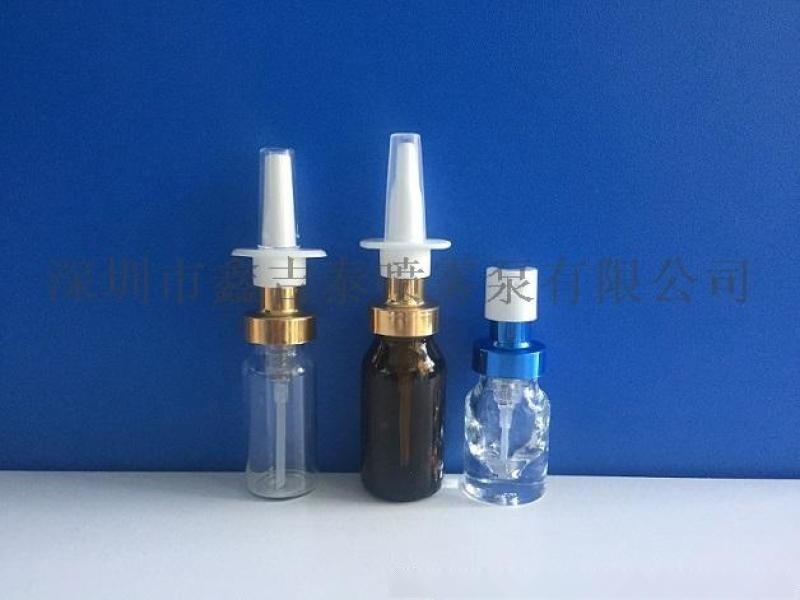 轧口铝壳儿童鼻喷 20mm螺牙 0.1ml剂量