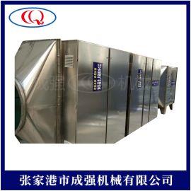 UV光氧烟气处理 uv光氧废气净化