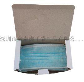 口罩包装盒口罩印刷包装彩盒说明书合格证