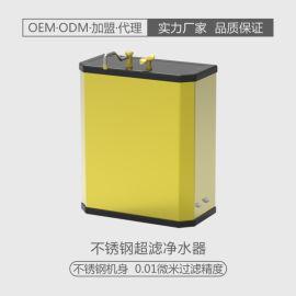 CL-01不锈钢超滤净水器,台式净水器,直饮净水器