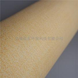 化肥厂除尘滤袋亚克力针刺毡除尘布袋耐腐蚀除尘袋
